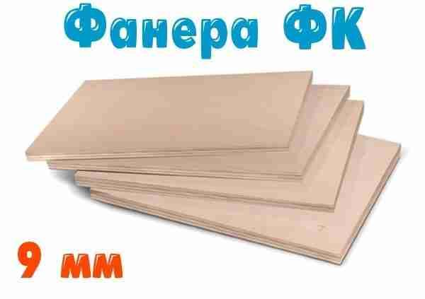 Для чернового покрытия старого деревянного пола оптимально подойдет березовая фанера ФК, толщиной 9 мм.