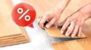 Как сэкономить приличную сумму при покупке ламината
