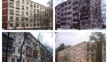 Какой срок службы заложен в советские хрущёвки