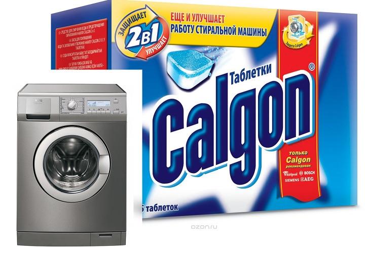 ТОП-7 Лучших средств для чистки стиральной машины от накипи