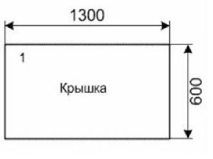 Крышка стола (1 лист) - 1300 х 600 х 16 (мм)