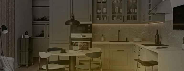 Какую кухню выбрать?