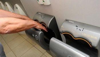 Автоматические сушилки для рук