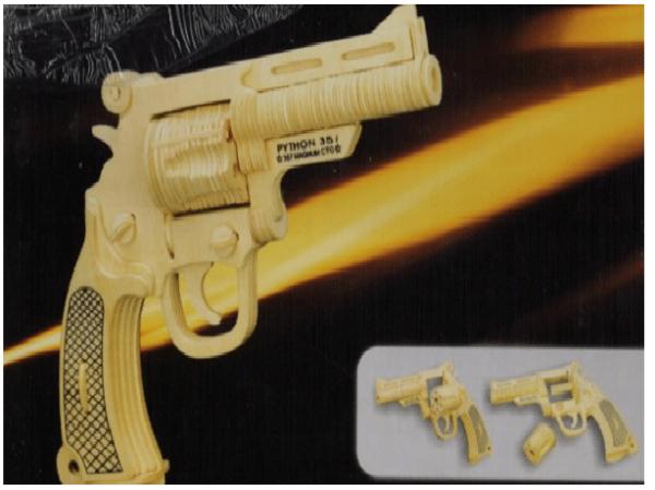 Модель пистолета типа «Бульдог» М19