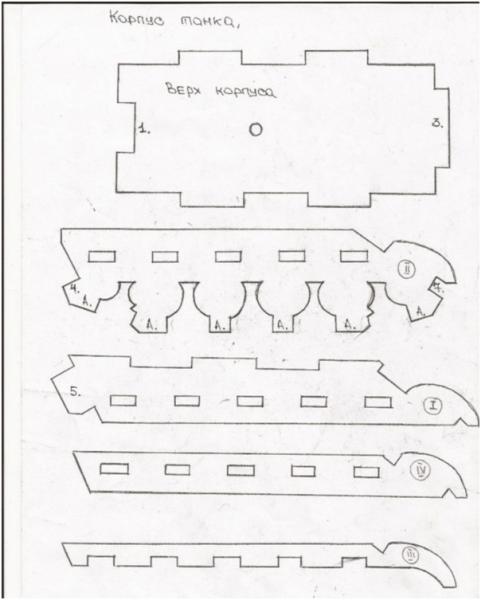 На фото представлены чертежи танка из фанеры: верх корпуса