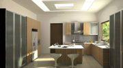 5 уловок дизайна чтобы приподнять низкие потолки в квартире