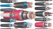 Электрические кабели и провода из алюминия