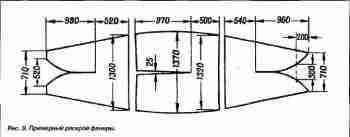 Схема примерной раскройки фанеры