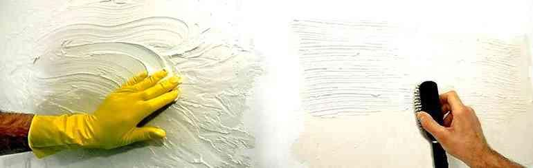 Как приготовить настоящую декоративную штукатурку из шпаклевки и ПВА