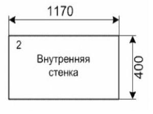 Внутренняя стенка (1 лист) - 1170 х 400 х 16 (мм)