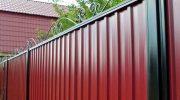 Как сделать чтобы забор из профнастила служил дольше
